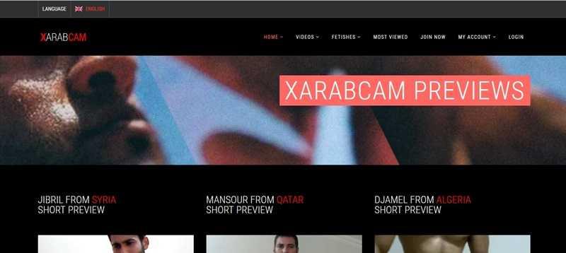 X Arab Cam